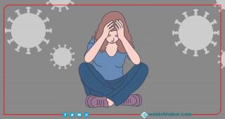 कोरोना संक्रमणको जोखिमसँगै मानसिक चिन्ता