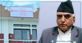 गण्डकी  : मन्त्रिपरिषद्लाई पूर्णता दिँदै मुख्यमन्त्री पोखरेल, कांग्रेस र माओवादीबाट ६ मन्त्री थपिँदै