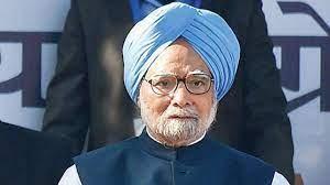 भारतका पूर्वप्रधानमन्त्री सिंह अस्पताल भर्ना